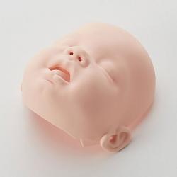 Visage pour Brayden Baby